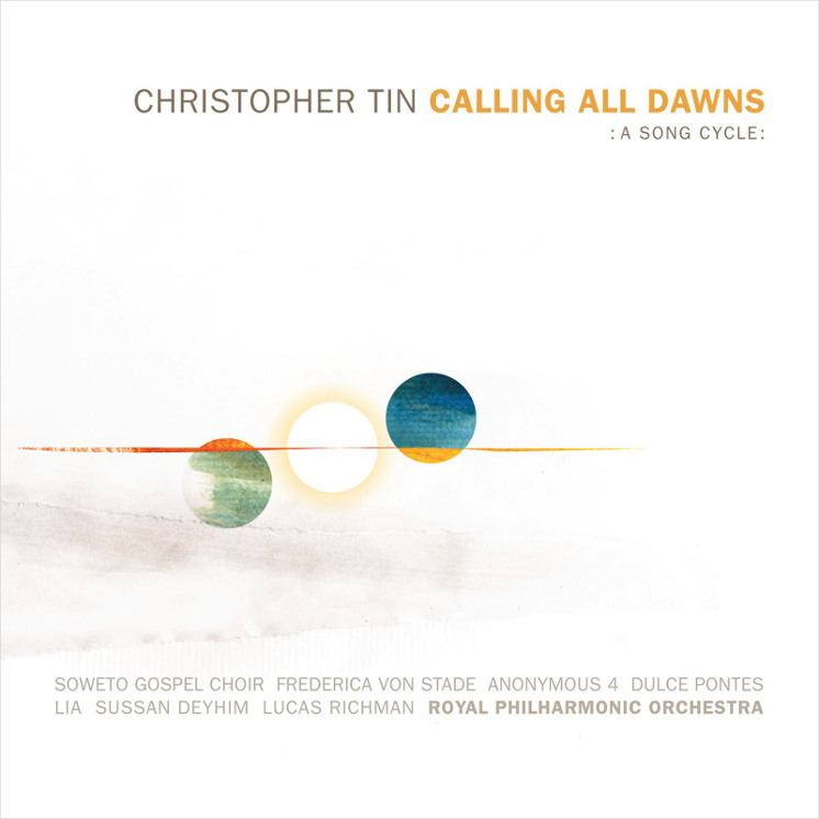 Christopher Tin - Calling All Dawns - Album Cover