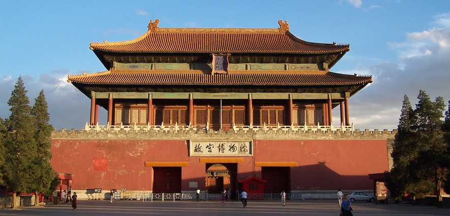 Christopher Tin_Forbidden City_Beijing China_Silver Wing